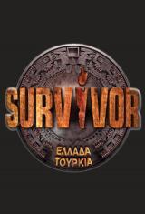 Survivor (GR)