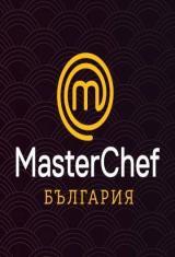 MasterChef (BG)