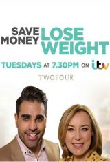 Save Money: Lose Weight