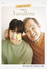 Navillera